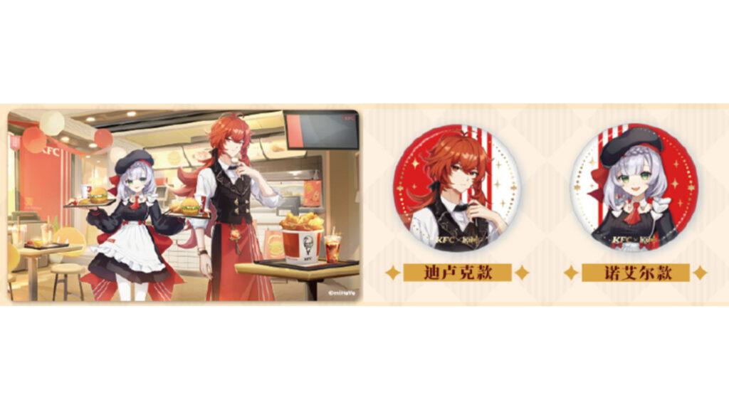 Genshin Impact, KFC, button pins, postcard, Noelle, Diluc