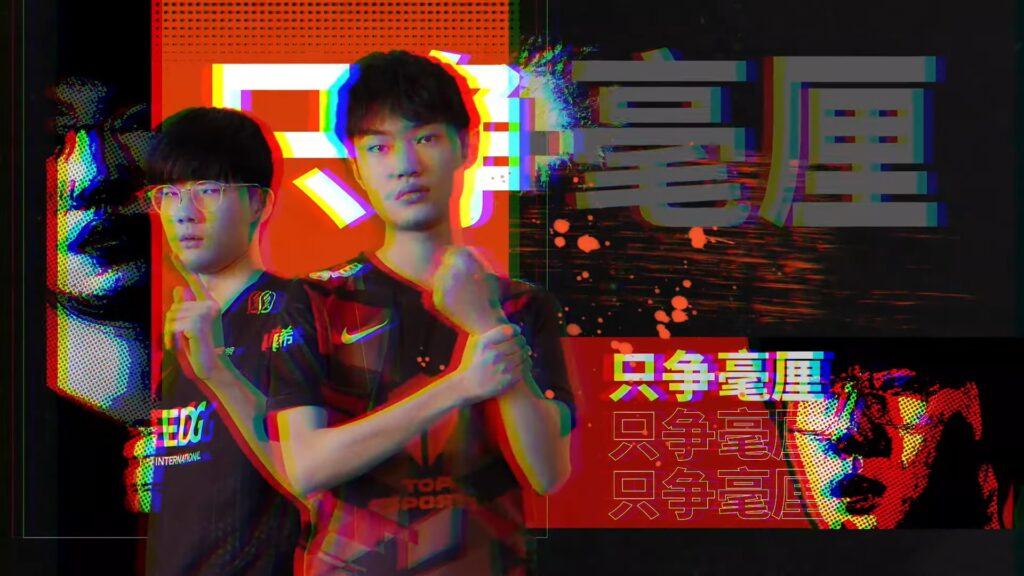 EDG Viper and TES knight, LPL Spring 2021 Super Weekend opening