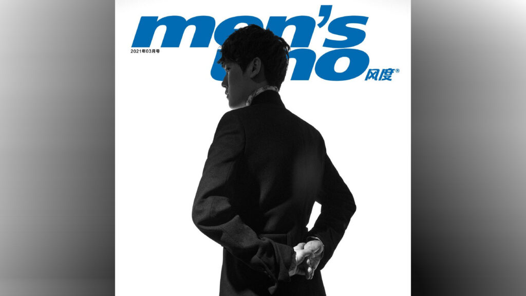 JackeyLove in Dior on the cover of Men's Uno magazine