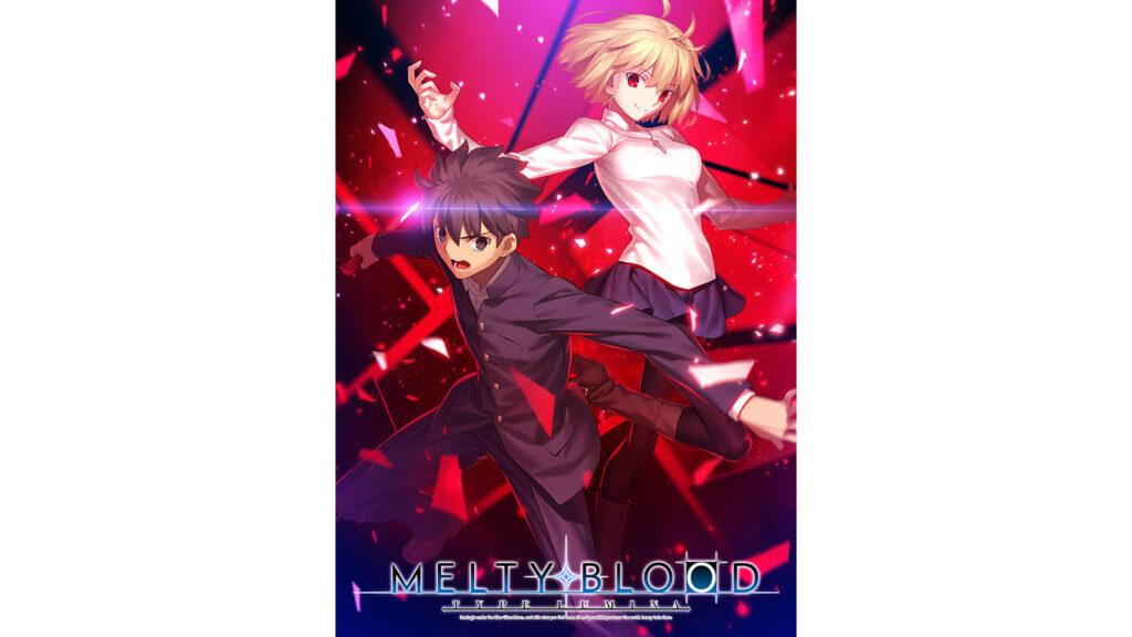 Melty Blood: Type Lumina, Shiki Tohno, Arcueid Brunestud