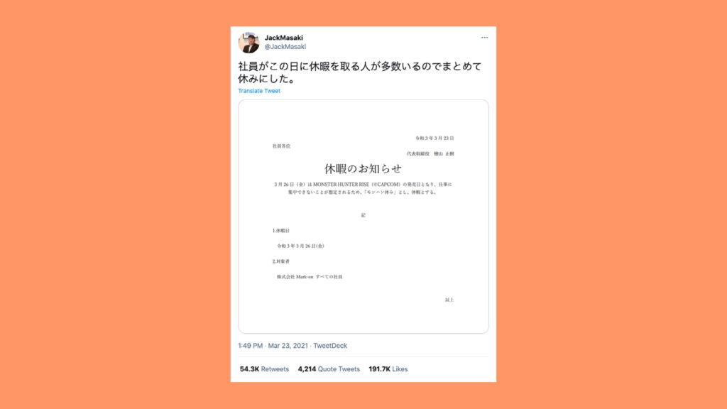 Monster Hunter Rise, Masaki Jack Tweet