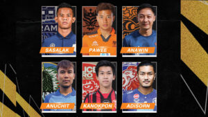 E League Thailand