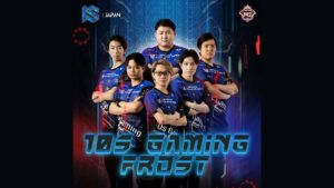 10s Gaming Frost banner