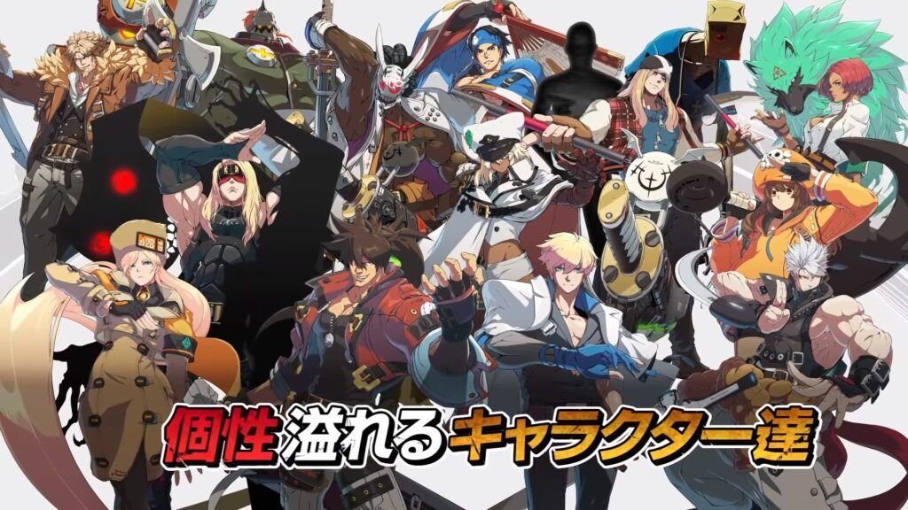 Guilty Gear Strive Roster